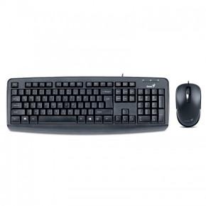 Set GENIUS KM-130 USB CZ+ SK, black