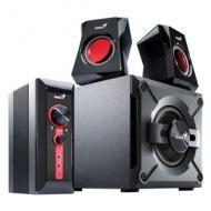 Genius reproduktory SW-G2.1 1250 GX Gaming